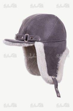 czapka zimowa męska szara