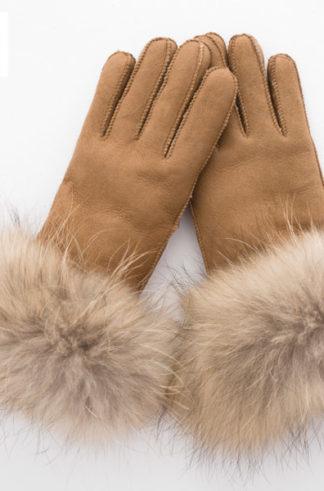 Rękawiczki skórzane pięciopalczaste brązowe